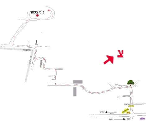 afar's map