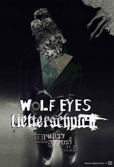 wolf eyes & lietterschpich live